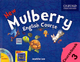 New Mulberry English 3