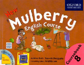 New Mulberry English 8